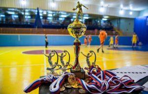 О ходе Кубка НКНХ по баскетболу