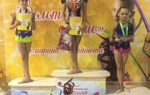 Наши – на турнире по художественной гимнастике «Золотое сияние»