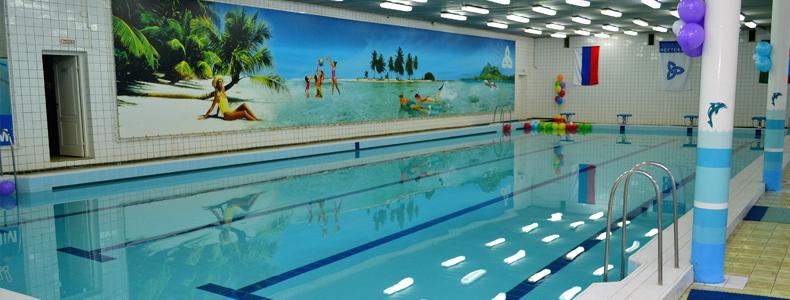 Приглашаем поплавать в бассейне СОК «Дружба»