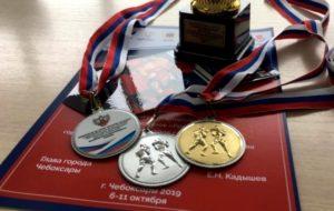 Серебро Эмира Басирова на чемпионате ЦС ФСО профсоюзов «Россия» по боксу