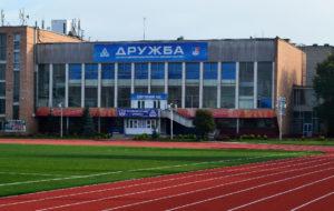 Спортивно-оздоровительный комплекс «Дружба» возобновляет свою работу