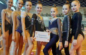 37 медалей и взрослые разряды  по художественной гимнастике