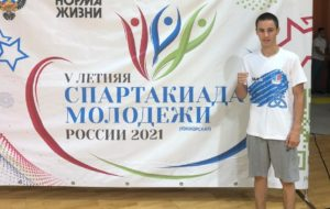 Айшат Басиров участвует в молодёжной Спартакиаде России по боксу