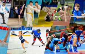 Приглашаем в спортивные секции!
