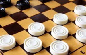 В «Дружбе» пройдут соревнования по шашкам